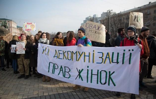 Участники марша высказались против идеи декоммунизации праздника 8 марта в Украине
