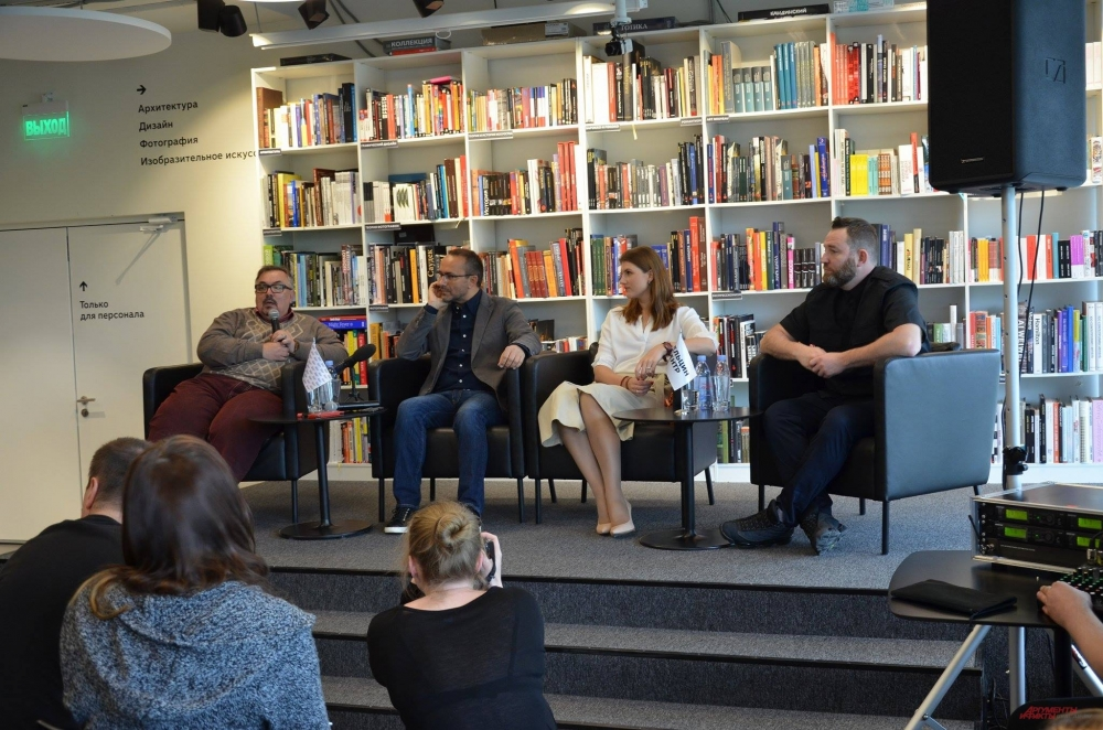 Звягинцев, Спивак и Розин в Ельцин-Центре 6 июня 2017 года