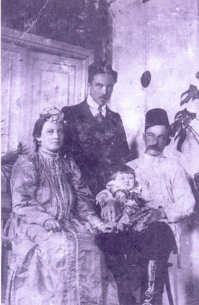 Татарская семья была малодетной.