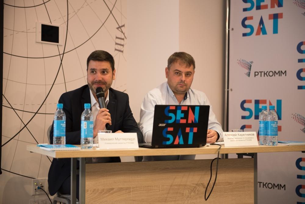 Михаил Муттерперл и Александр Каретников