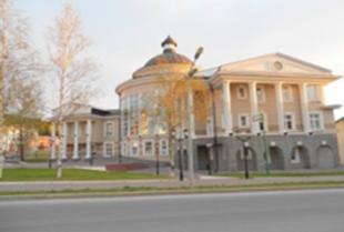 Государственный художественный музей в Ханты-Мансийске