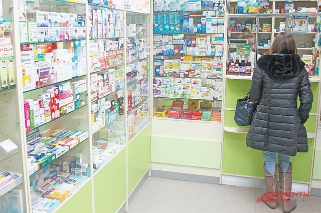 Можно получать льготу лекарствами, а можно – деньгами.