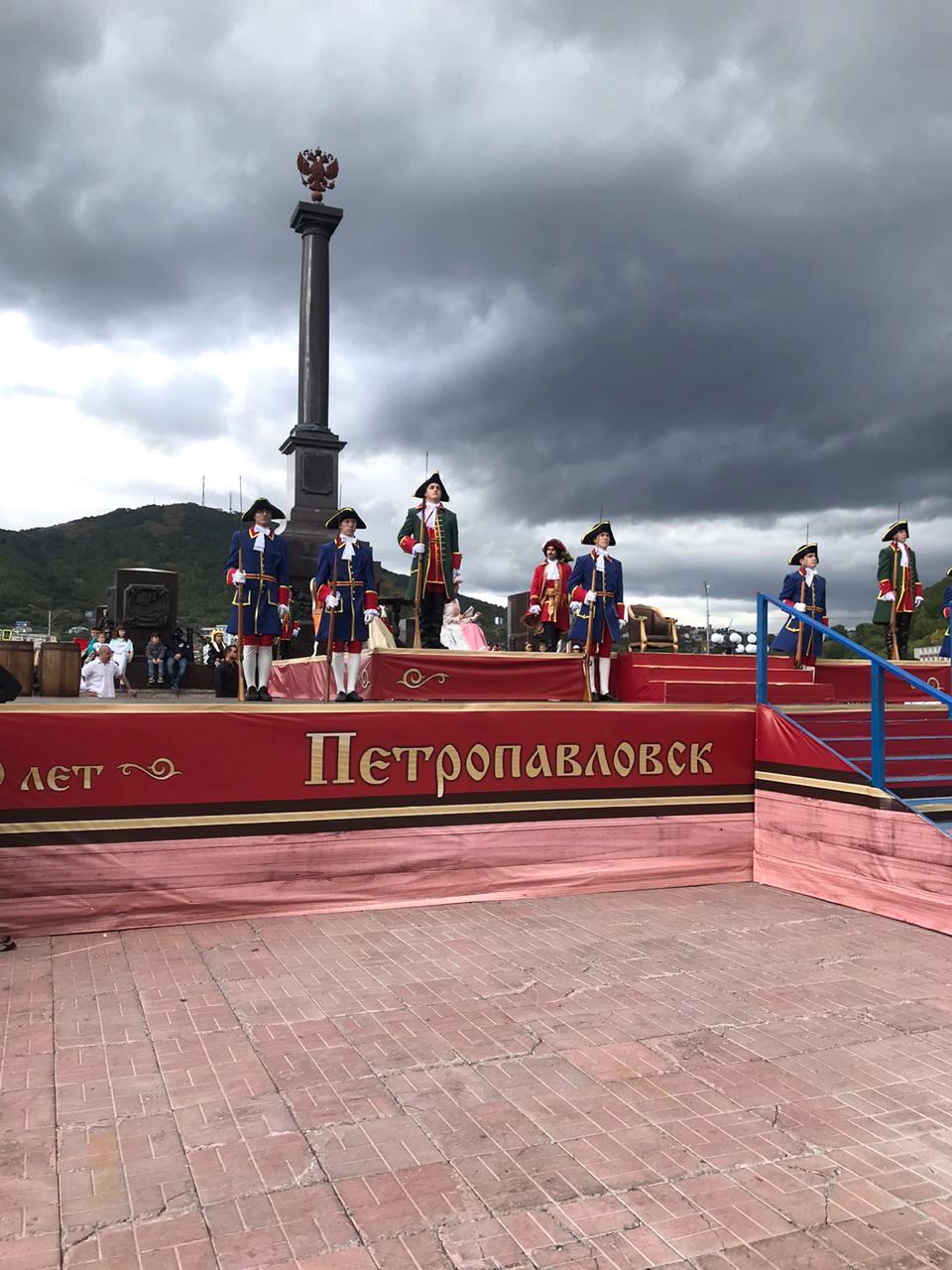 День города, юбилей петропавловска 12.09.20