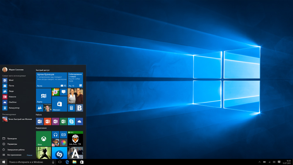 Стартовый экран Windows 10