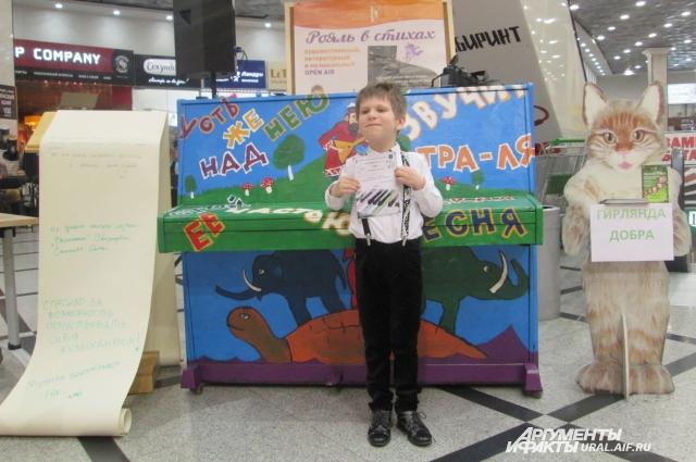 Уральский Дарт Вейдер сыграл на фортепиано