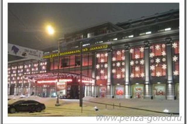 Так будет выглядеть центр города в новогодние прадзники.