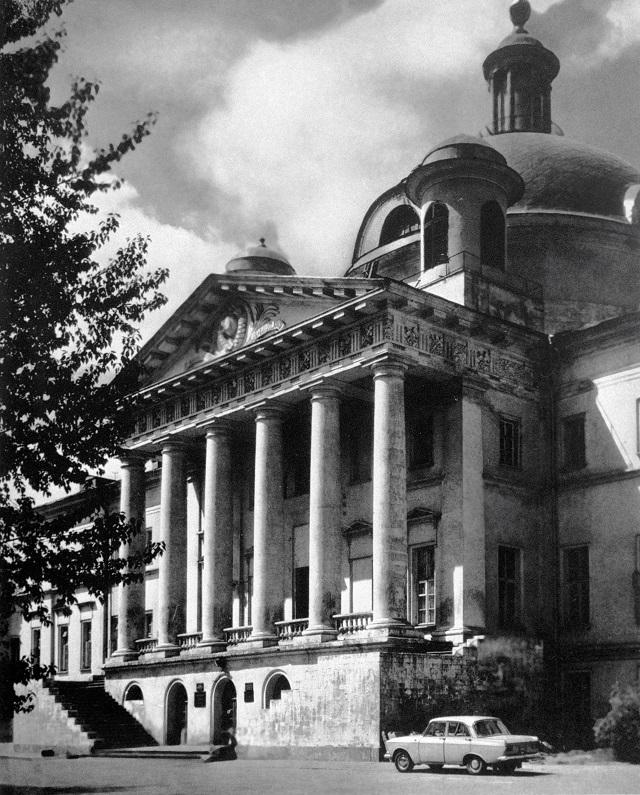 Голицынская больница (ныне 1-я городская больница).