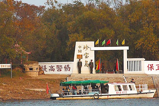 Китайский почётный караул на Даманском.