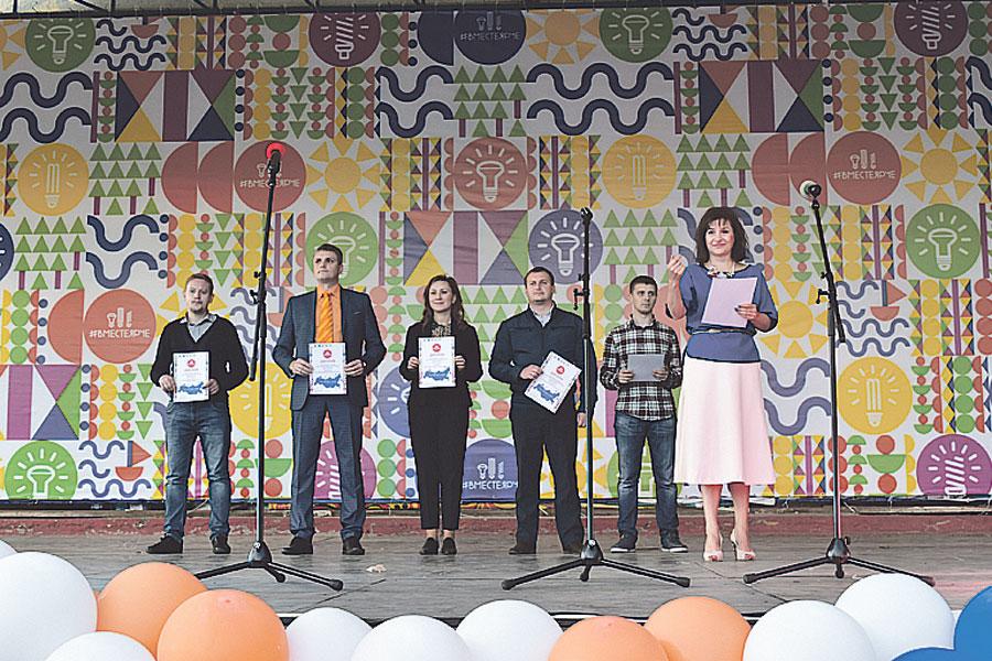 Спонсоров фестиваля наградили дипломами