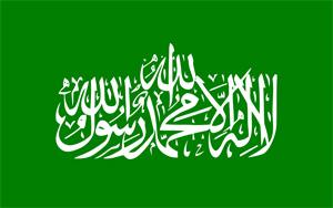 Флаг палестинского движения ХАМАС
