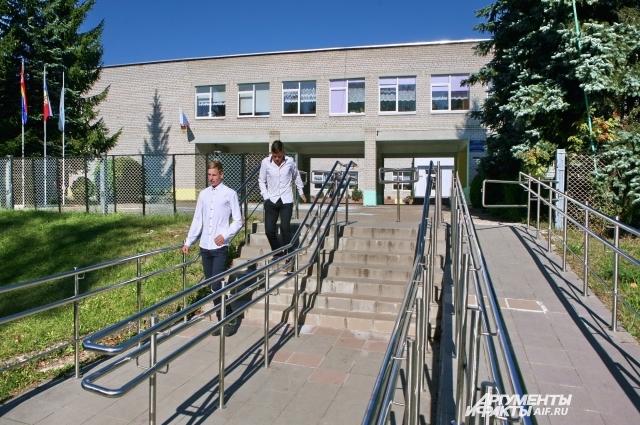 Школа в Крылово.