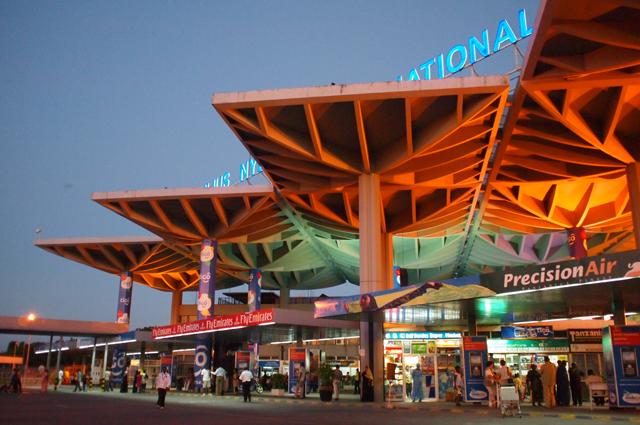Аэропорт Дар-эс-Салама.