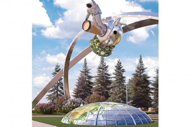 Проект паркового ансамбля «Человек во Вселенной».