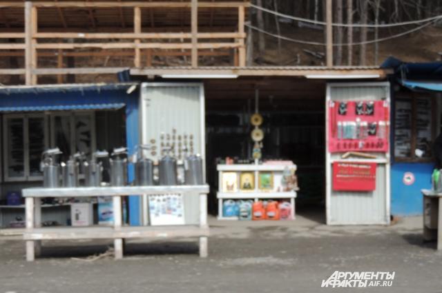 Трасса около Юрюзани один большой базар