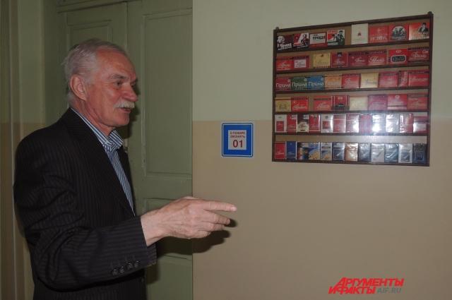 Валерий Писклов показывает музейную коллекцию пачек сигарет разных лет