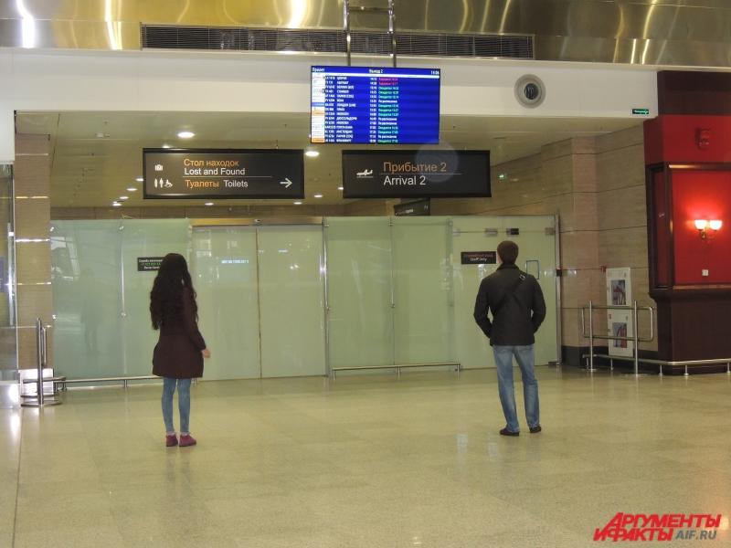 Родственники пассажиров самолета пытались найти информацию о рейсе.