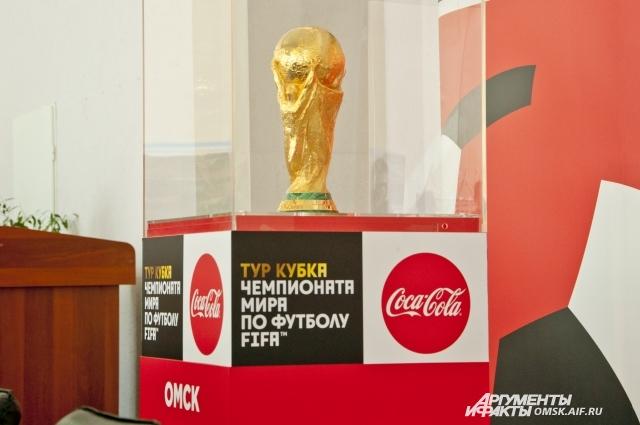 Кубок спрятан в специальном коробе.