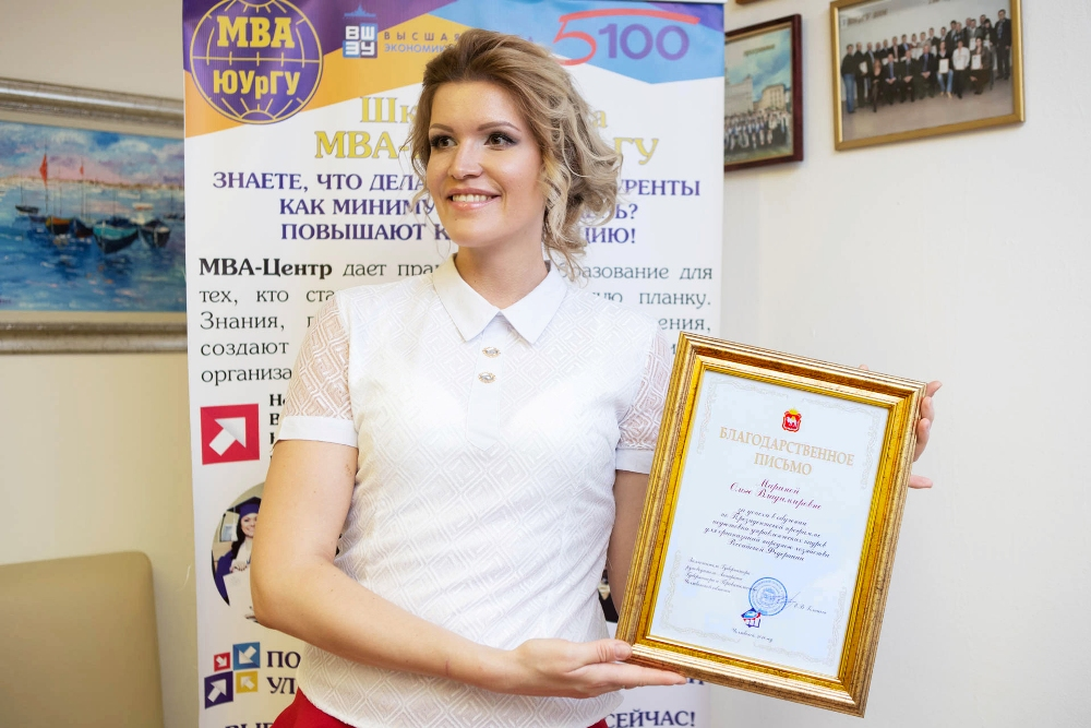 начальник группы Миасского машиностроительного завода Ольга Марина.