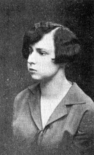 Наталья Арсеньева.