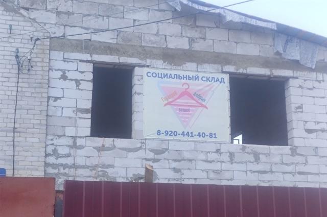 «Гардероб добрых вещей», который семья Литвиненко строит на первом этаже своего дома.