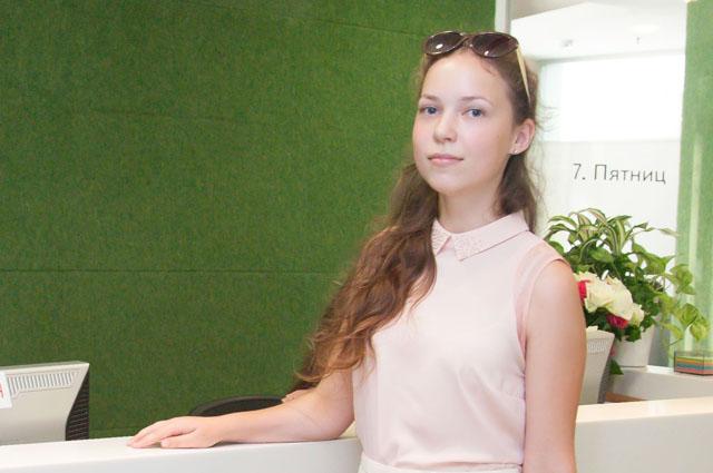 Юлия Клюкина