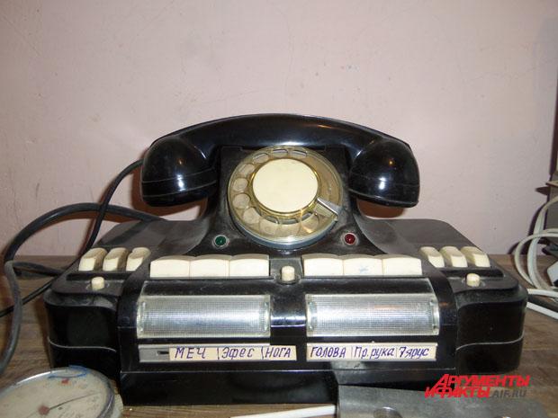 Раньше в скульптуре была проводная телефонная связь