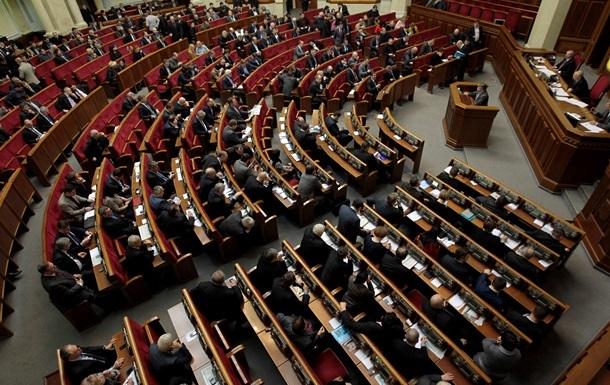 Народные депутаты предлагают усилить диалог государства с предпринимателями за счет снижения их отчислений в ПФУ