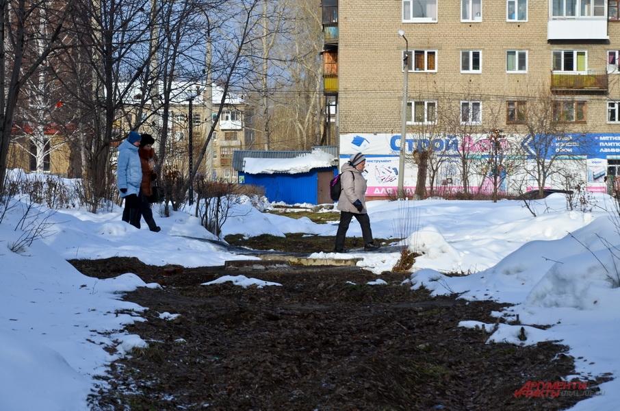 Городской парк в Красноуральске.