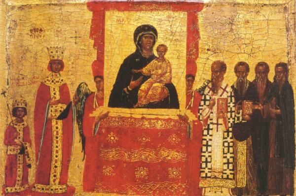 Икона «Торжество Православия» (фрагмент — Императрица Феодора и император Михаил III). Византия, первая половина XV века