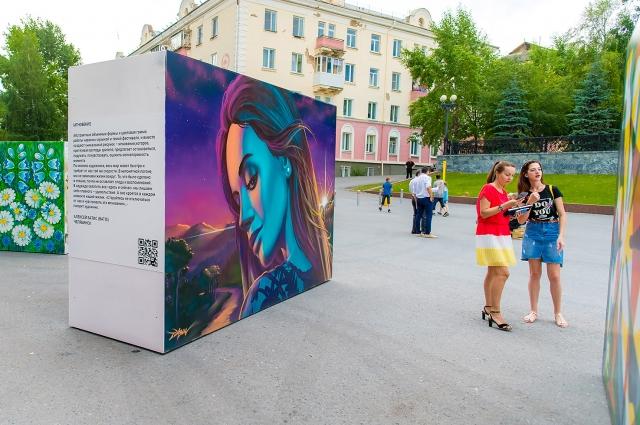 Мероприятие проходит под девизом «Большое искусство – малым городам».