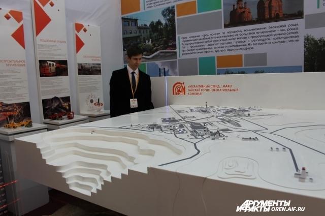 В рамках форума развернута масштабная Международная выставка «Национальные проекты. Инвестиционный и экспортный потенциал».