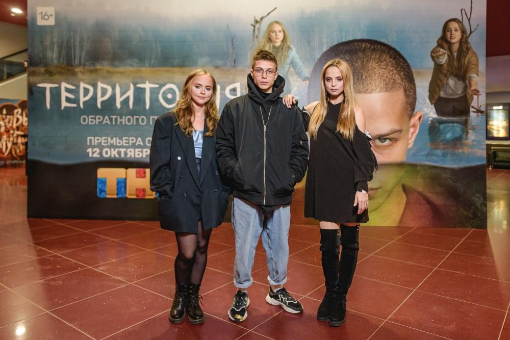 Актёры приехали в Пермь на премьеру сериала  «Территория».