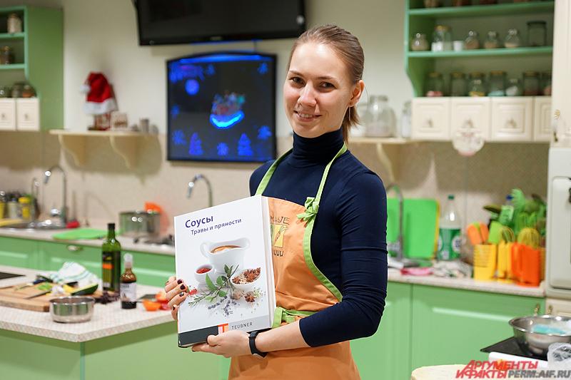 Преподаватель пермской кулинарной студии «Семейные традиции» Лиана Плешкова.