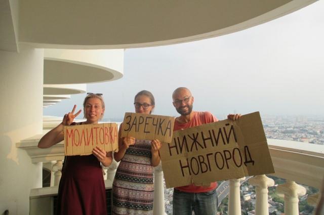 В Бангкоке Алексей втретил двух путешественниц из Нижнего Новгорода.