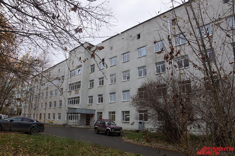 Медсанчасть № 9 Перми, где отказали в помощи онкобольному Андрею Михайлову.