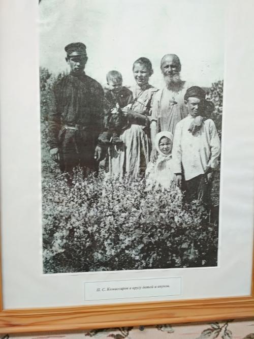 Павел Комиссаров с семьёй.