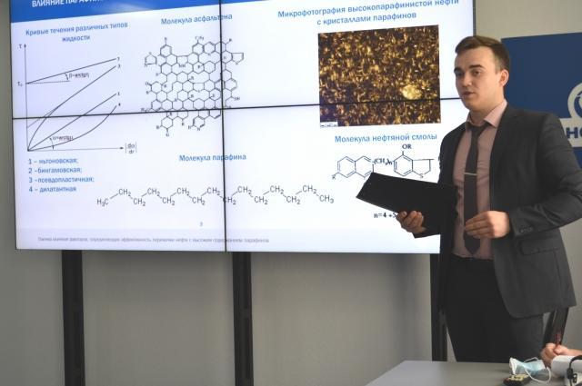 В  этом году лучшим в студенческой секции стал студент 4 курса института нефтегазовых  технологий СамГТУ Дмитрий Пехтерев.