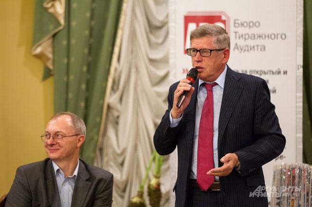Выступление генерального директора ИД Комсомольская правда Владимира Сунгоркина