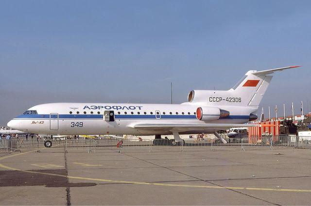 Як-42 имел серьезные нарушения в конструкции, которые и стали причиной трагедии.