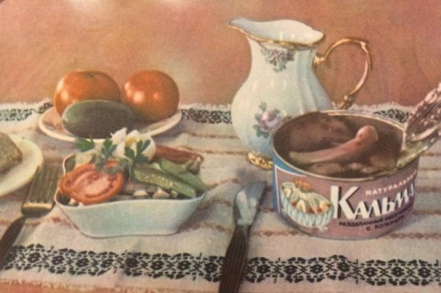 Салат с кальмарами стали называть «хрущевским».