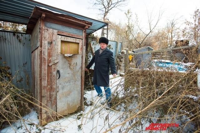Старый туалет тоже остался.