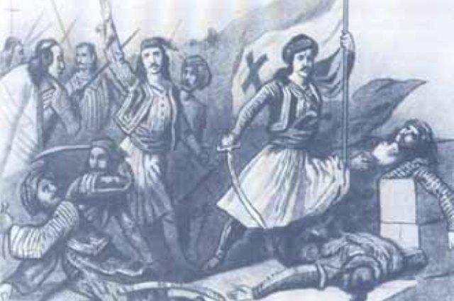 Потери в годы греческой освободительной войны были невосполнимы.