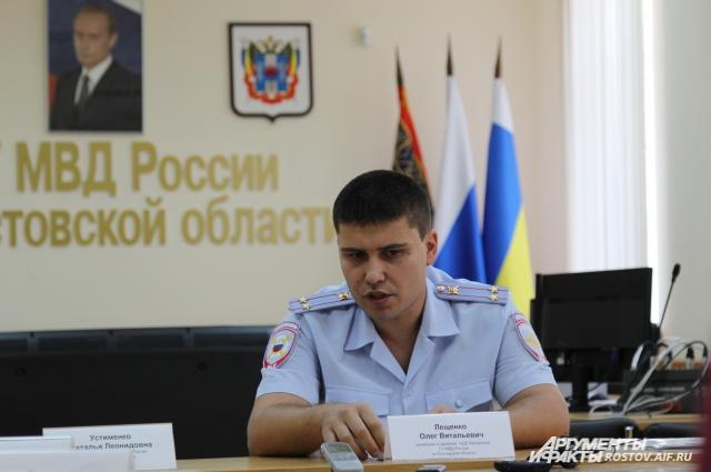 Ростовский суперагент Интерпола владеет не только стрелковым оружием, но и тремя языками, имеет два высших образования.