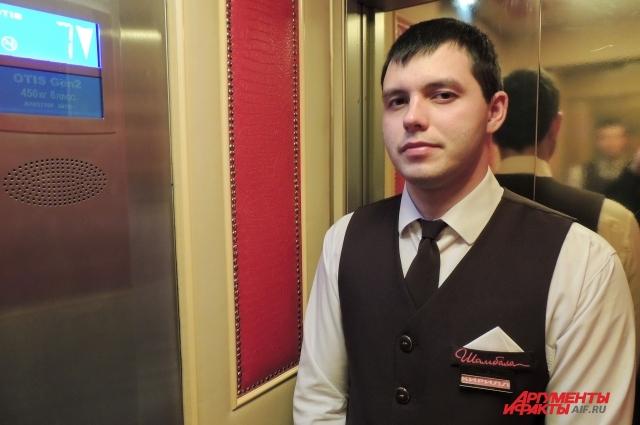 Кирилл считает, что ликвидация Азов-сити губительна для этих мест.