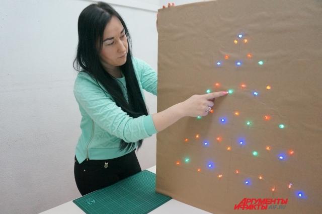 Оцените расположение ламп по цвету, переставьте их, если есть необходимость.