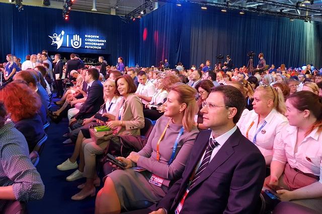 Делегация Пермского края рассказала о проектах, которые успешно реализуются в регионе.