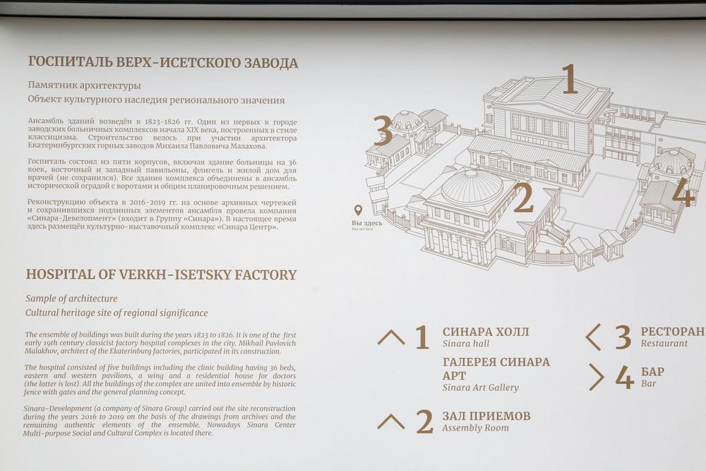 План нового комплекса