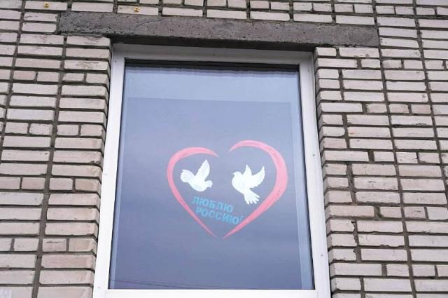 К празднику барнаульцы украсили окна.