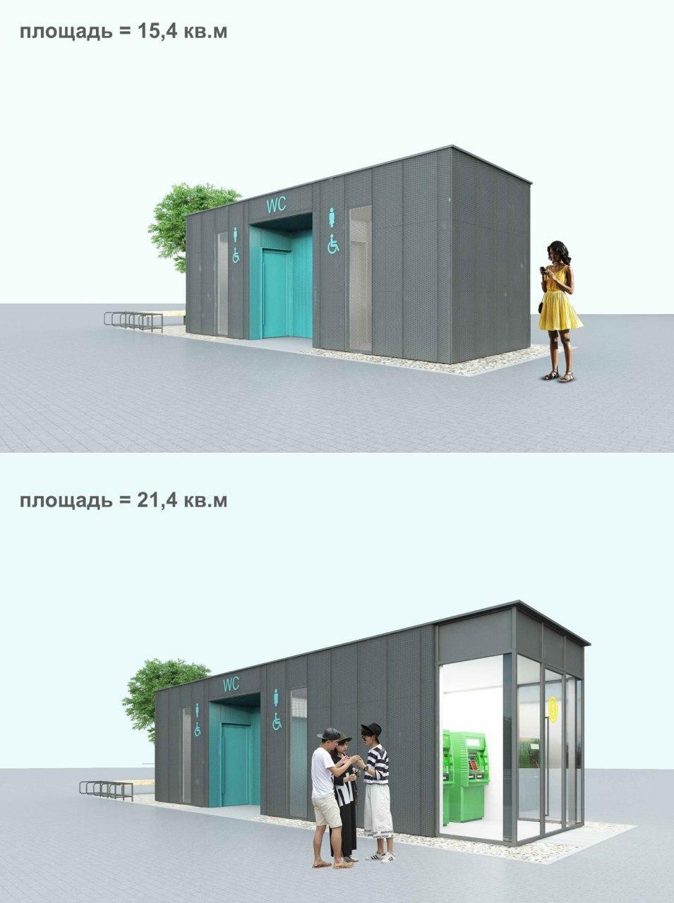 Архитекторы показали, как будут выглядеть туалеты в Челябинске