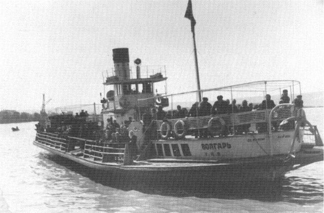 Паром «Волгарь». Снимок 1956 г.